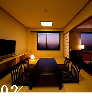 02様々な客室タイプ